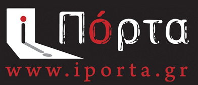 logo iporta
