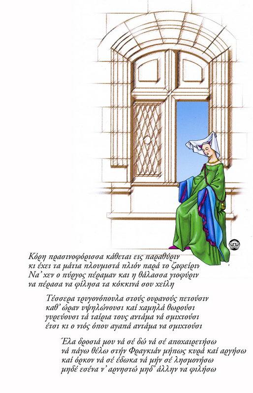 -ΠΡΑΣΙΝΟΦΟΡΙΣΣΑ-2.jpg