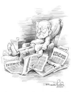 newspaper-reading1.jpg