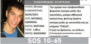 787313_exafanisi.jpg