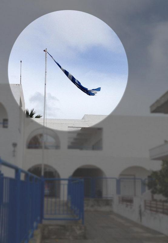 FLAG-3148-3.jpg
