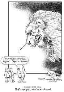 DEBT-DEAL.jpg