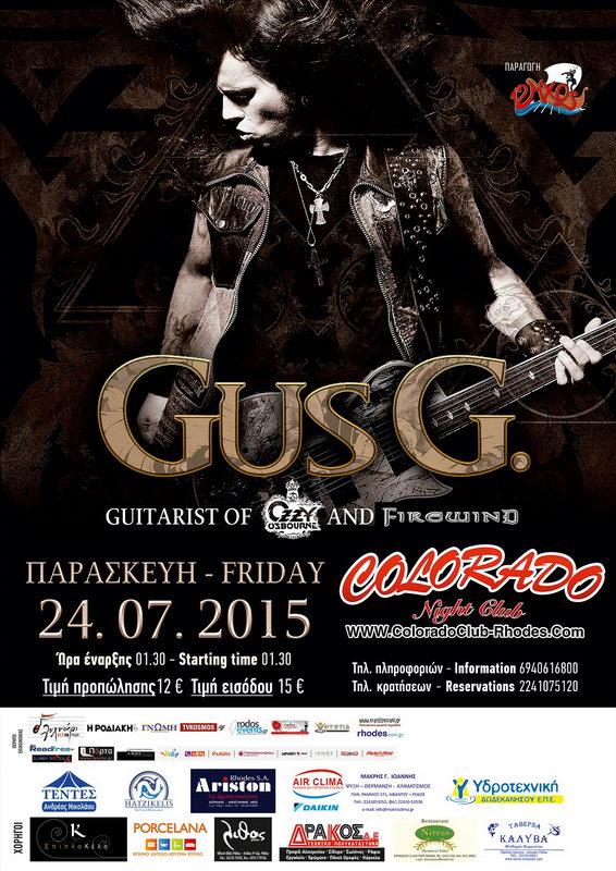 gus_g_poster_1.jpg