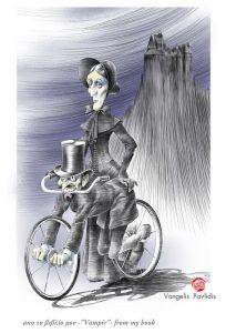 THE-CYCLIST.jpg