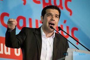 tsipras10.jpg