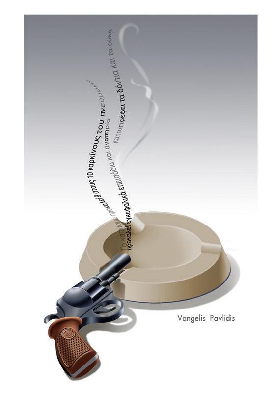 SMOKING-GUN-23.jpg
