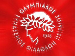 olympiacos-sima.jpg