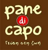 PANE_DI_CAPO_Plaino.jpg