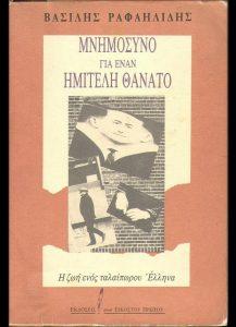 19473small.jpg