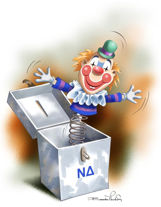 ELECTIONS-CLOWN-II.jpg