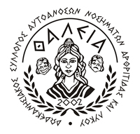 THALIA-small-logo1.jpg