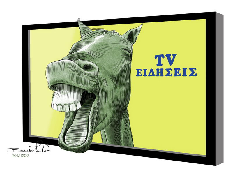 TV-NEWS.jpg