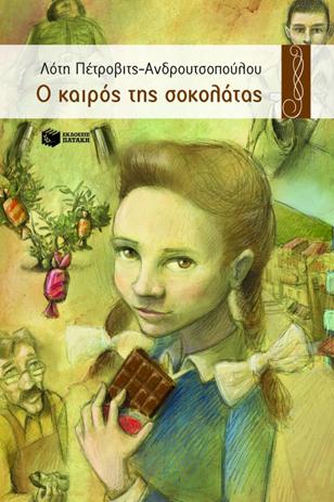o-kairos-ths-sokolatas-loty-petrovits.jpg