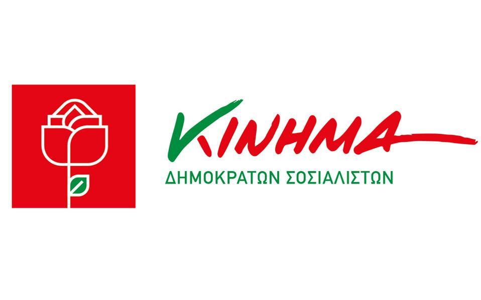 kinima_logo-thumb-large.jpg