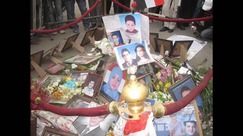 tahrir4.JPG