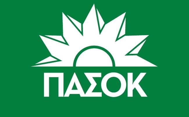 www.somethink.gr_pasok_new_logo_2012_620x450px_05.jpg