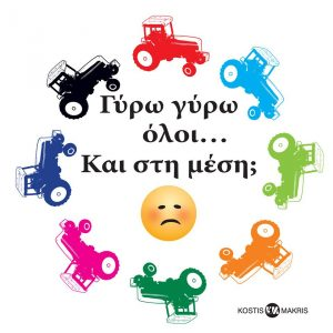 12721580_1101691996522385_437902617_n.jpg