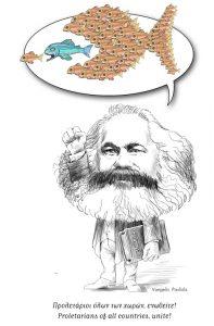 Karl-Marx-3.jpg