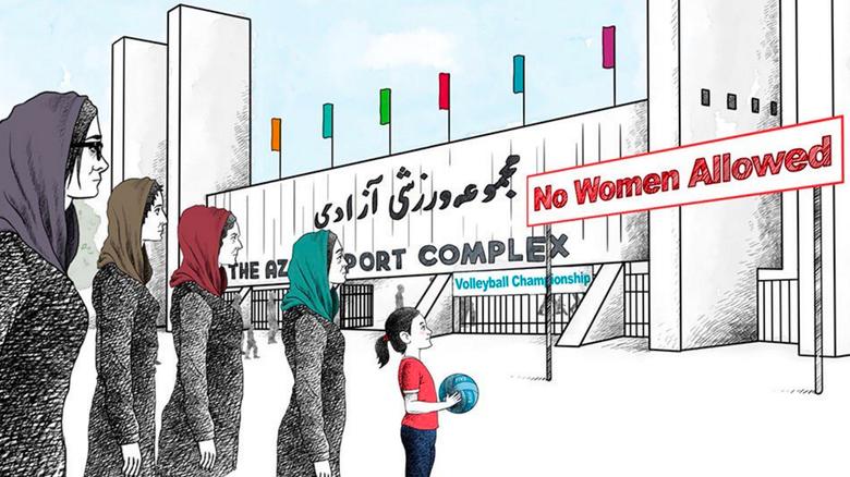 women-volley-iran-n17.png