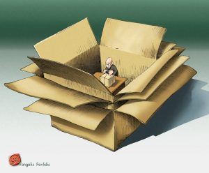 BOXES-INSIDE-BOXES_1.jpg