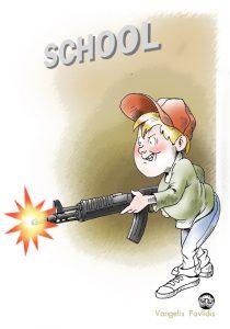 KID-GUN.jpg