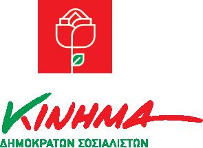 kinima_logo_vertical.png