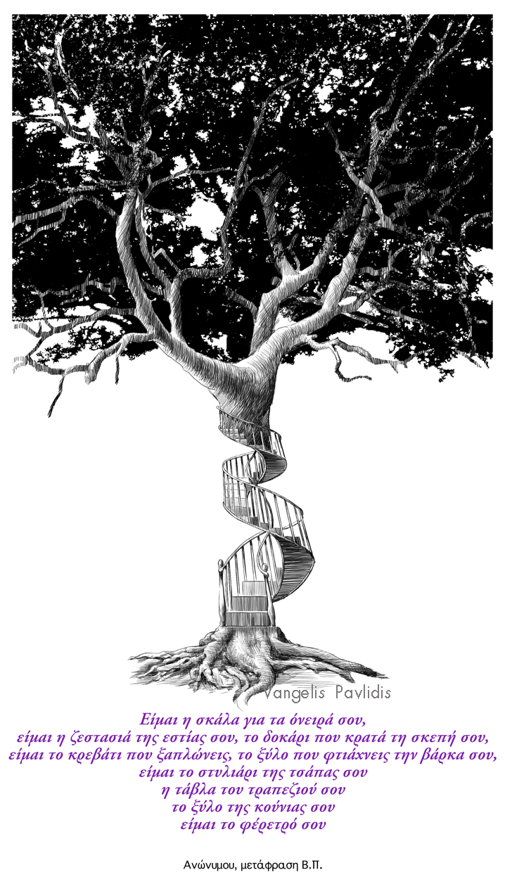 TREE-STAIRS.jpg