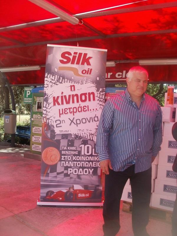 chalkiopoulos_kostas.JPG