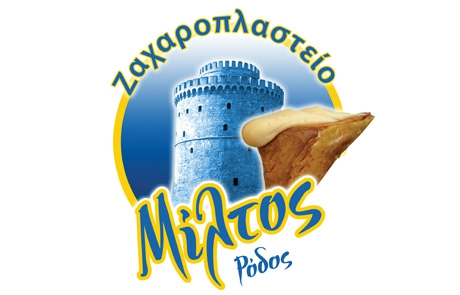 miltos_1.jpg