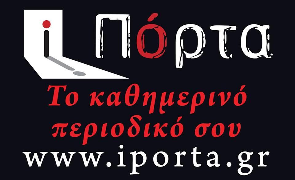 14793842_10209688304316616_2125484114_n_1.jpg