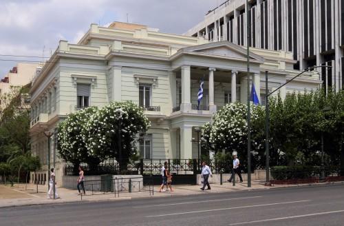 847362_rx_Attica_06-13_Athens_07_MFA_Greece.jpg