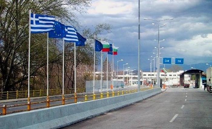 Greek_Bulgarian_Border_Petrich.jpg