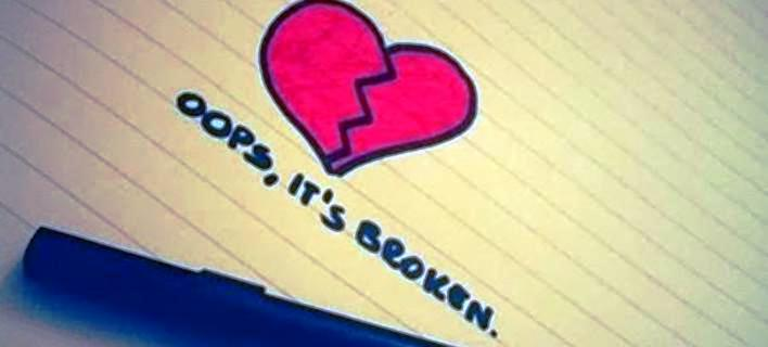 broke-708.jpg