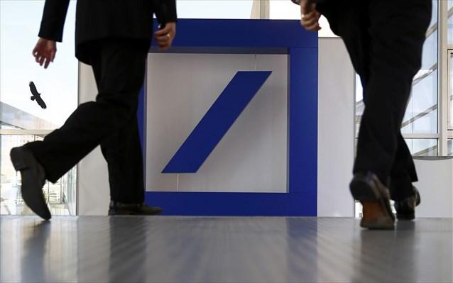 deutsche-bank-germania.jpg