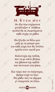 h-eyxh-moy-kam-25ian17-lr.jpg