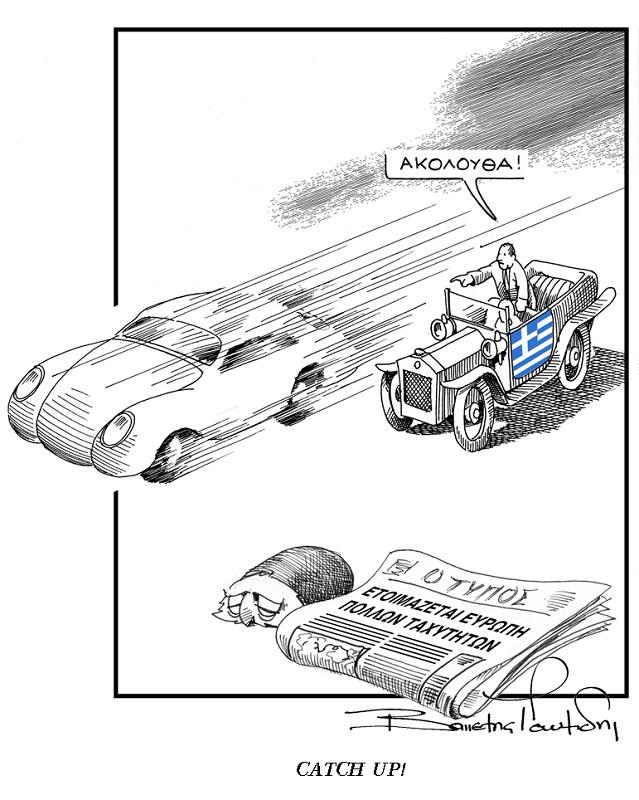 taxitites.jpg