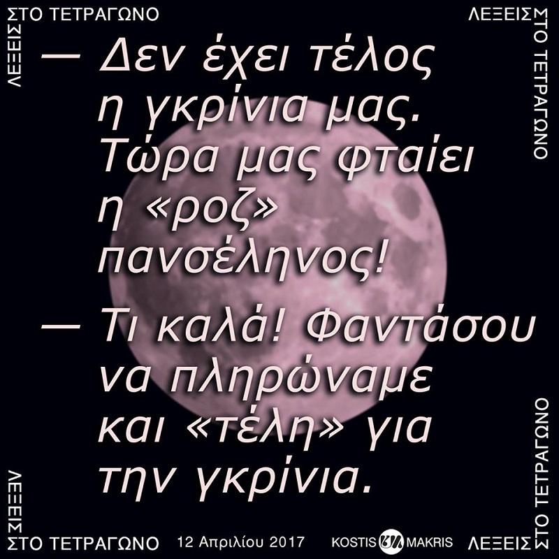 17918683_1472757462749168_1364875374_n_1.jpg