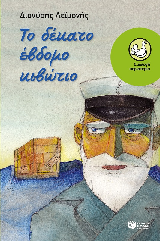 cover_front-2.jpg