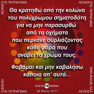 18787888_1519590384732542_599421388_n.jpg