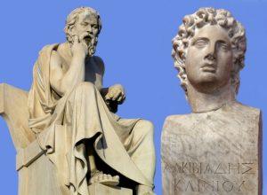 Socratis-Alkiviadis.jpg