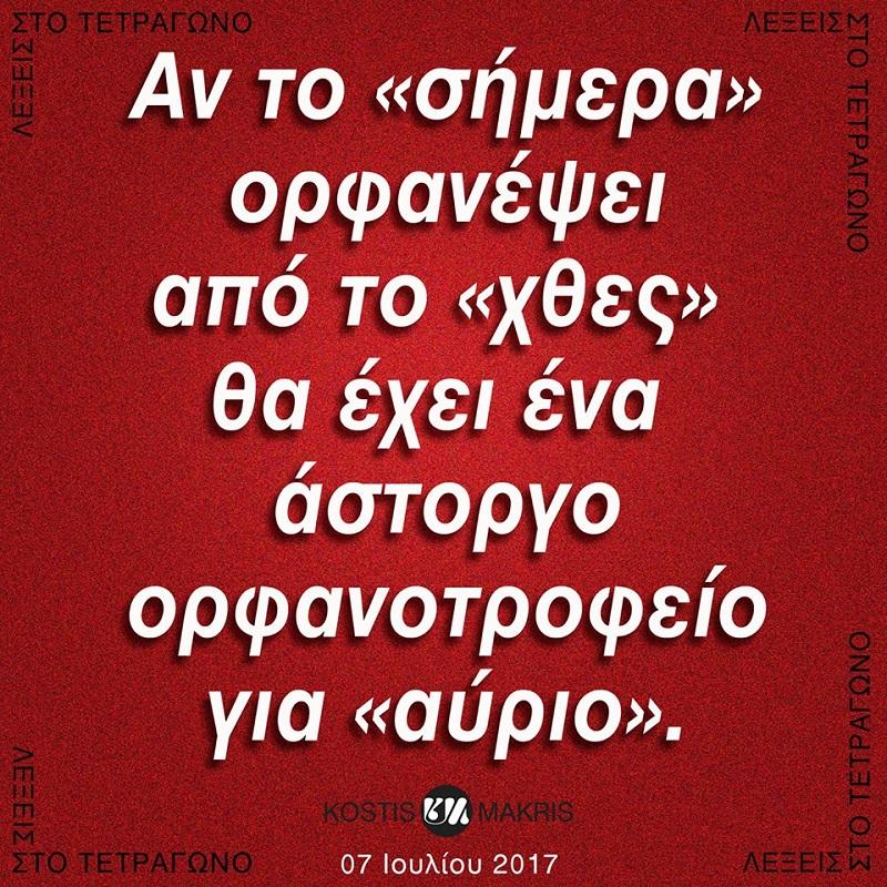 19858458_1564940733530840_611795310_n.jpg
