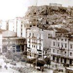 1900_peripou_Athina