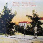 1900_peripou_Athina_pl_Kanigos
