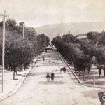 1905_Vas-sofias
