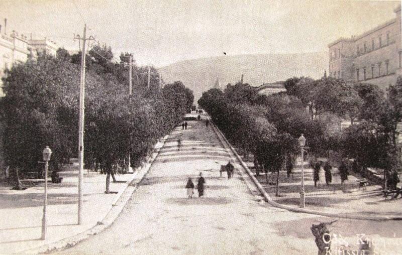 1905_Vas-sofias.jpg