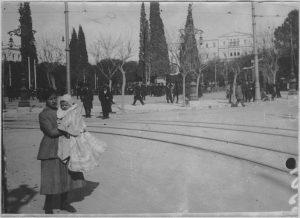 1917_Sintagma.jpg