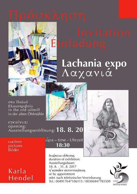 Poster_Lachania_expo.jpg
