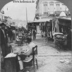 athens1906