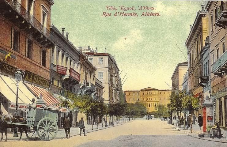 ermoustreet-1.jpg