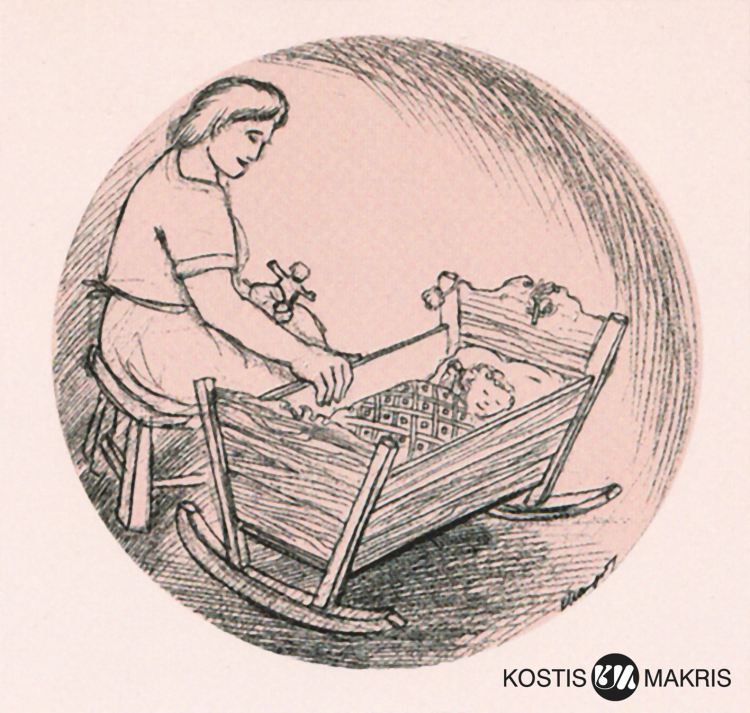 nanoyrismata-mwro-sthn-koynia-cover-kam-30aug17-lr.jpg